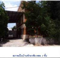 ที่ดินพร้อมสิ่งปลูกสร้างหลุดจำนอง ธ.ธนาคารกรุงไทย หนองกุงศรี หนองกุงศรี กาฬสินธุ์