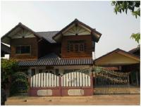 บ้านเดี่ยวหลุดจำนอง ธ.ธนาคารกรุงไทย หัวนาคำ ยางตลาด กาฬสินธุ์