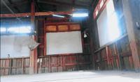 บ้านเดี่ยวหลุดจำนอง ธ.ธนาคารกสิกรไทย คลองขาม ยางตลาด กาฬสินธุ์