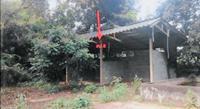 บ้านเดี่ยวหลุดจำนอง ธ.ธนาคารกสิกรไทย ภูสิงห์ สหัสขันธ์ กาฬสินธุ์
